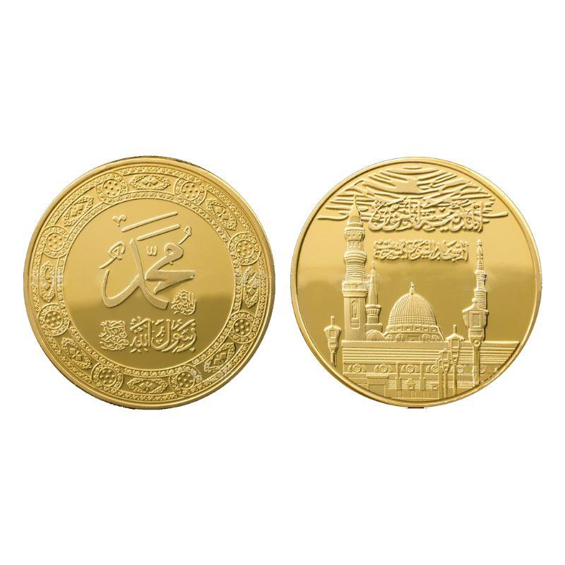 Moneda conmemorativa de desafío Eid Mubarak, moneda de colección de diseño de talla delicada