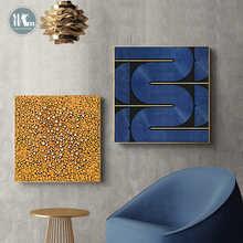 Абстрактная линия Геометрическая художественная живопись холст печать живопись минималистичный плакат Настенные картины для гостиной до...