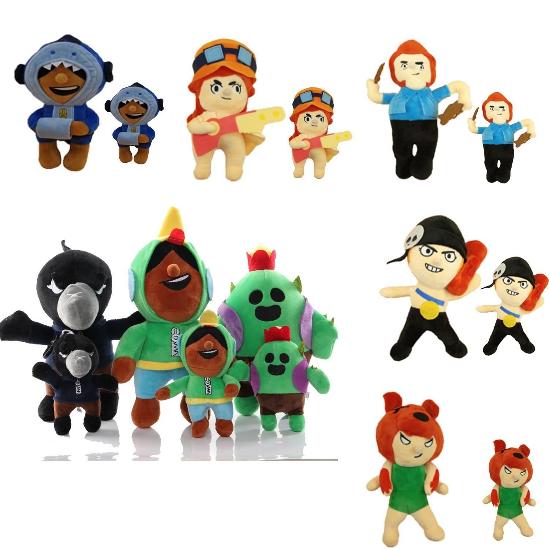 23cm/15cm bagarres étoiles trucs jouet bagarre jeu poupée figurine modèle enfants en peluche porte-clés jouet modèle Collection cadeau pour garçon fille
