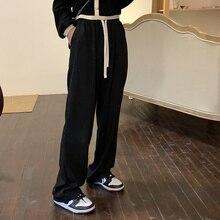 Casual Wide Leg Pants With Hanging Feeling  Women's Korean Version Elastic Waist Drawcord Small Man