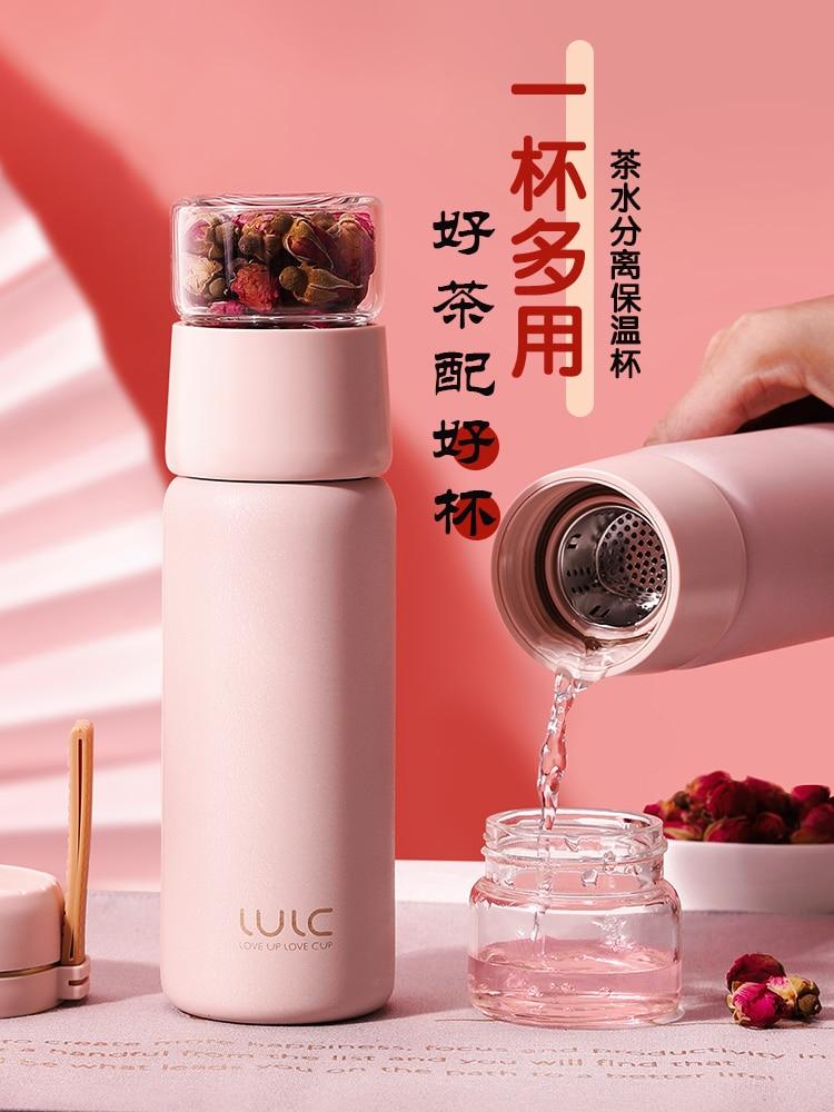 زجاجة ماء بلاستيكية بسيطة ، لطيفة ، مانعة للتسرب ، حليب محمول ، رياضة ، ثلج ، سفر ، دراجة ، BY50SP