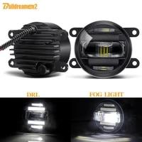 2in1 design car fog light assembly led daytime running light drl 36w 8000lm 12v for land rover range rover freelander discovery
