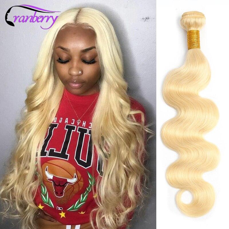 Kızılcık saç brezilyalı vücut dalga bal sarışın 613 demetleri anlaşma satın alabilirsiniz 1/3/4 demetleri % 100% Remy insan saçı demetleri 8-26 inç