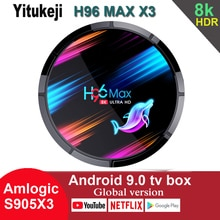 Boîte TV H96 MAX X3 Android, 9.0 boîte TV Amlogic S905X3 4 GB, 32 GB, 128 GB, 2.4G, Wifi, HD, 1000 M, AV, H96Max