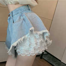Summer Inspirational Outfit Sequin Gauze Sling + Lace A- line High Waist Frayed Wide-Leg Denim Short