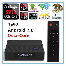 Tanix TX92 TV Box Amlogic S912 Octa-core Android 7.1 set top Box DDR3 BT4.1 Set Top Box 3G+32G 2.4G/5G Wifi Media Player PK X96