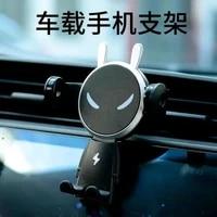 car mobile phone holder buckle type little devil cartoon car air outlet creative universal multifunctional navigation bracket