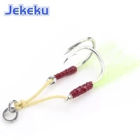 jekeku 2pcs fishing hooks with feather slow jigging double assist10 20 30 50 70 thread high carbon steel kevlar line