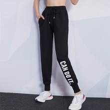 Vansydical 리넨 바지 여성용 바지 루즈 캐주얼 조깅 여성 블랙 스포츠 바지 여성용 스웨트 팬츠 streetwear