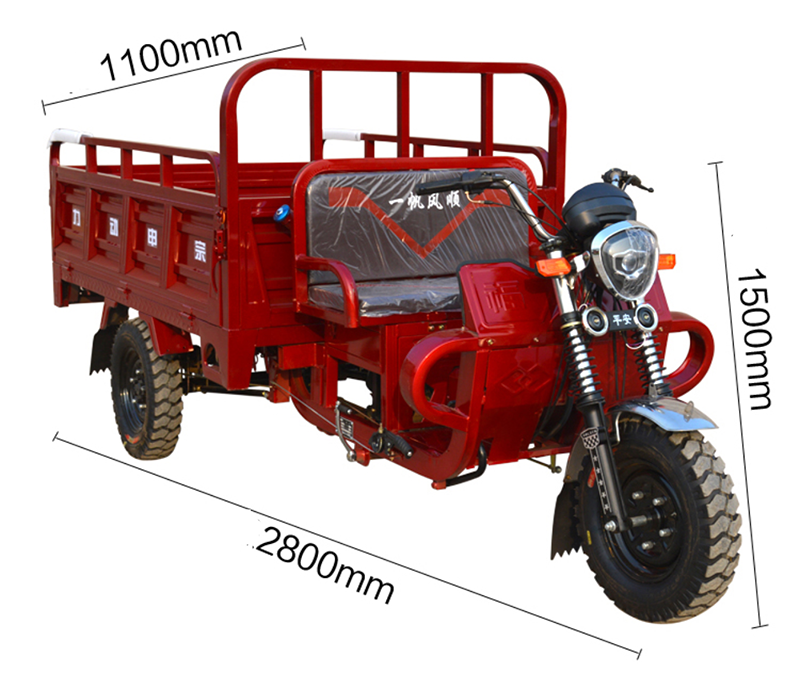 120cm*180cm gasoline Three-wheeled motorcycle fuel brand new freight agricultural air-cooled 150 truck three-wheeled heavy truck enlarge