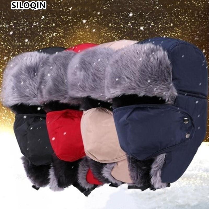 SILOQIN зимняя мужская сохраняющая тепло плюс бархатная утолщенная шапка-бомбер женская ветрозащитная уличная спортивная Лыжная шапка для ез...
