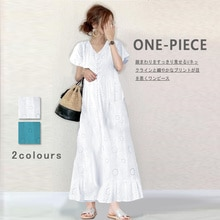 2020 New Temperament V-neck Single-breasted Slim Long Dress For Women Japanese Style White Hollow Sl