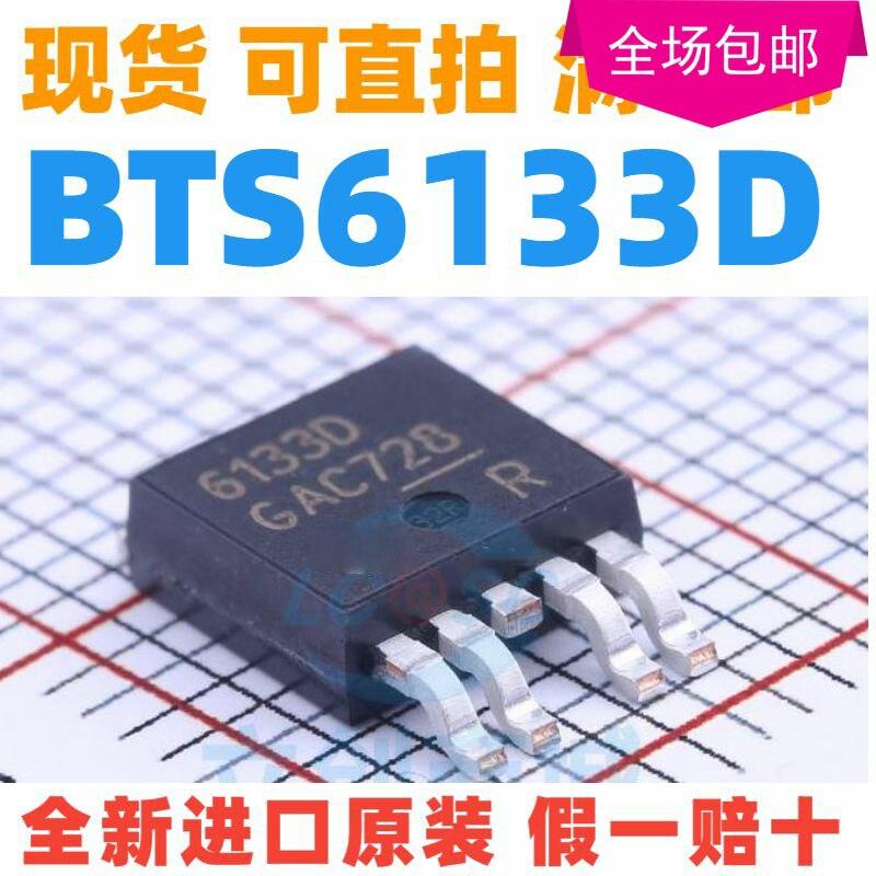 Nova 10 pçs/lote 6133D BTS6133D BTS6133 PARA-252