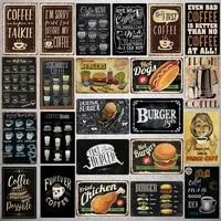 Panneaux de Bar a Snack pour homme  plaque en metal  Popcorn  decor  Bar mural Chic  vieux  Restaurant  Art Home cinema  XP 947 A