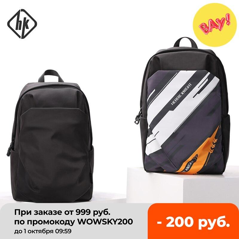 Популярный мужской рюкзак Hk Mini для Ipad 12,9 дюйма светильник легкий школьный рюкзак для женщин, повседневный спортивный рюкзак для коротких по...