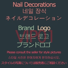 VIP01 10Psc/set Nail Decoration Mixed Golden Metal Luxury Brand Logo DIY Decorations Famous Luxury H