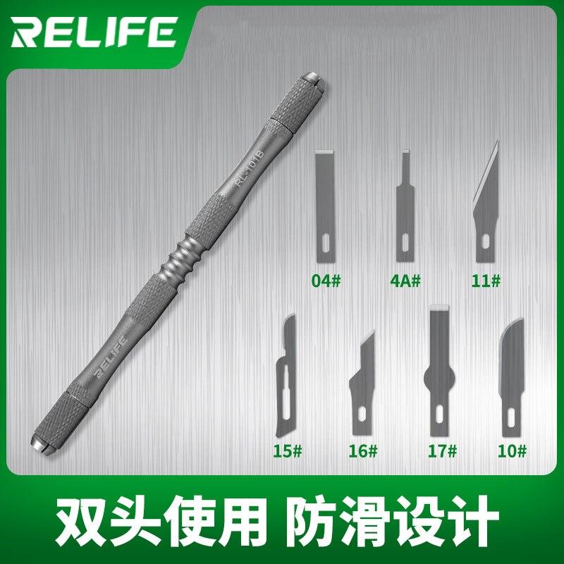 Набор ножей RELIFE RL-101B 8-в-1, для ремонта материнской платы мобильный телефон, микросхем BGA, микросхем IC, скребок с лопаткой для удаления клея