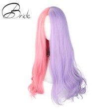 Long Wavy Half Purple Pink Synthetic Wig High Temperature Fiber Hair Wigs For Black Women Cosplay Ha