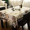 Fier Rose européenne Chenille nappe épaissir nappes ménage rectangulaire couverture tissu anti-poussière personnalisé