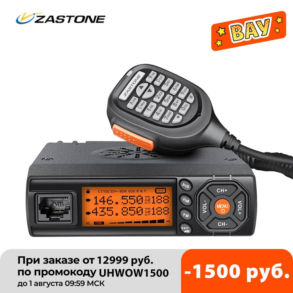 Zastone z218 VHF UHF البسيطة راديو 25W اسلكية تخاطب سيارة اتجاهين راديو comunicador HF الإرسال والاستقبال