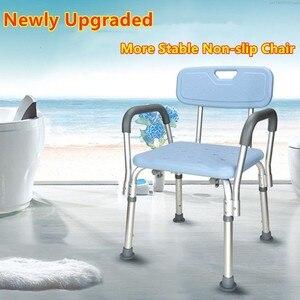 NEW Non-slip Bath Chair 6 Gears Height Adjustable Elderly Children Bath Tub Shower Chair Bench Stool Seat Safe Bathroom Chairs