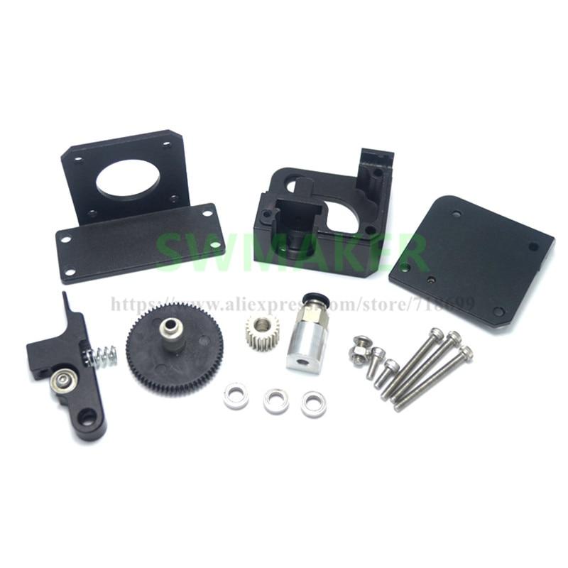 وحدة تغذية للطابعة ثلاثية الأبعاد ، مع انعكاس عاكس ، E3D Titan Aero / Prusa i3 / MK2 ، الجيل الأول