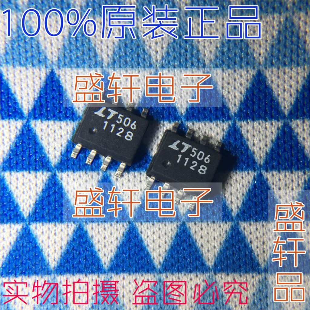 100% nuevo y original LT1128CS8 LT1128 SOP8 8