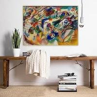 Affiche de decoration artistique occidentale  Wassily  sur toile    brouillon de Composition    decoration esthetique de la maison