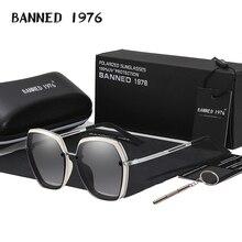 2021 New Arrival Fashion Polarized Women Sunglasses Degrees Sun Glass Lady's Lunette De Soleil Femme