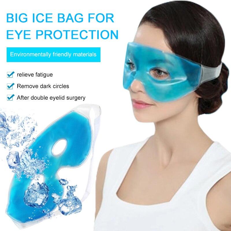 Mascarilla para los ojos TSLM2, máscara para dormir refrescante para enfriar los ojos, aliviar la fatiga, quitar los Círculos oscuros, cuidado de los ojos en frío, relajante