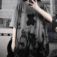 Camiseta de manga corta para mujer, Camiseta holgada, holgada, de tamaño grande, de media manga, camiseta tide Harajuku, camiseta vintage, brandy, dropshipping