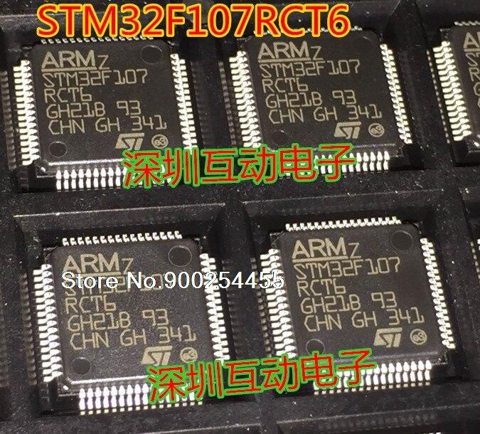 STM32F107RCT6,