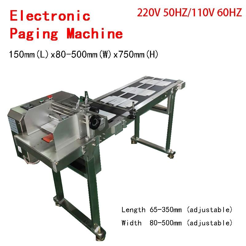 الاحتكاك نوع الإلكترونية الترحيل آلة قابل للتعديل 1500 مللي متر * 500 مللي متر * 750 مللي متر الفولاذ المقاوم للصدأ الناقل يمكن استخدامها مع طابعة ...