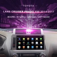 car dvd for toyota prado 2014 2017%ef%bc%89 car radio multimedia video player navigation gps android9 double din