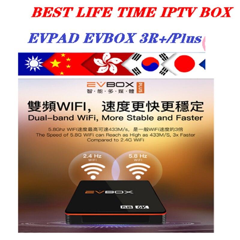 Evbox plus 4 + 32g pro caixa de tv inteligente android apenas 6k caixa de tv android