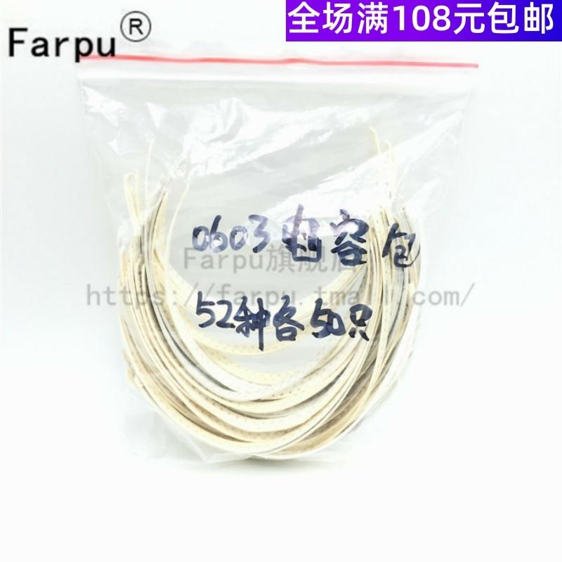 2600 Uds 0603 Chip de condensador SMD paquete de muestra 1PF-10UF 52...
