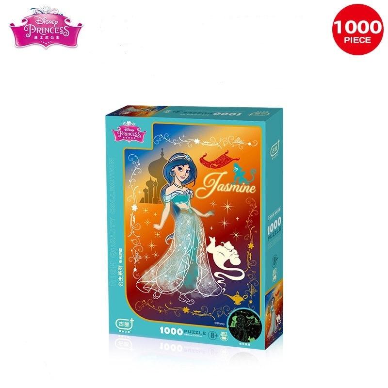 Puzzle 1000 Pieces Frozen 2 Adult Puzzle Jigsaw  Parper Puzzles adulto Educational Toys 1000 Pieces Puzzle toy for kids gift