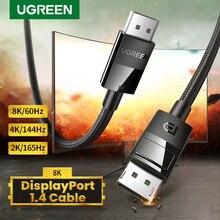 Ugreen Displayport 8K Displayport Cable for HP/DELL Laptop 8K/60Hz 4K/144Hz displayport 1.4 Cable 8K