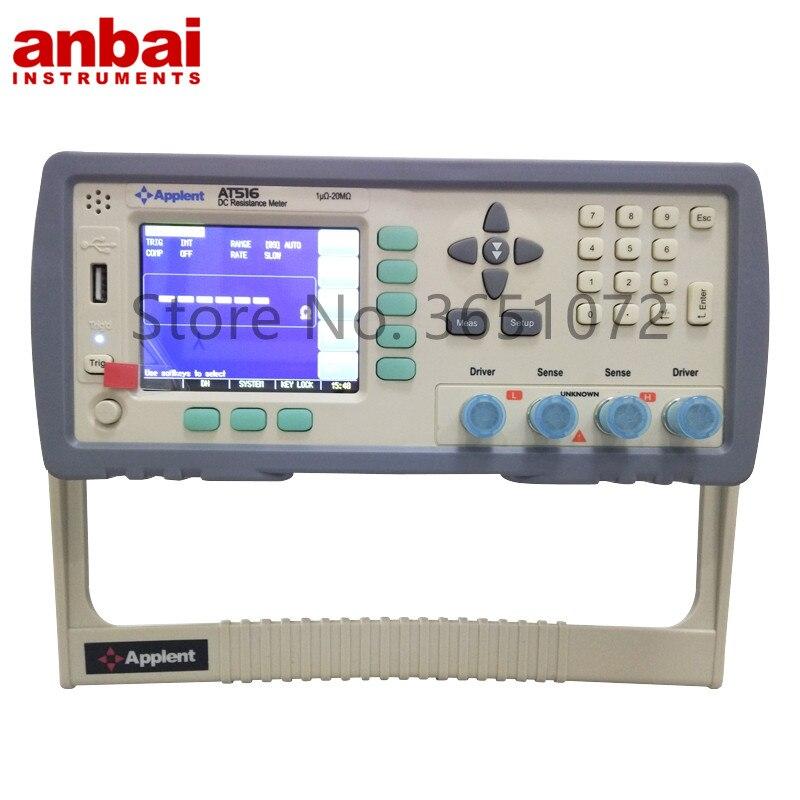 AT516 DC instrumento de medición de baja resistencia medidor de Micro ohmios