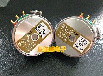 مقياس جهد بلاستيكي موصل كوبال ياباني JC40S 500 1k 2k 5k 10k 0.3% مفتاح