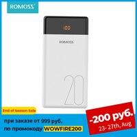 Портативное зарядное устройство ROMOSS LT20, 20000 мАч, 2 USB порта, светодиодный дисплей