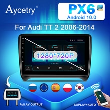Autoradio PX6 2 din Android 10 lecteur multimédia autoradio pour Audi TT MK2 8J 2006-2014 Navigation stéréo GPS DSP 4G no 2din dvd