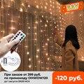 Рождественское украшение для дома 3 м занавес струнный светильник вспышка сказочная гирлянда домашний декор свадебное украшение 2021 с новым годом