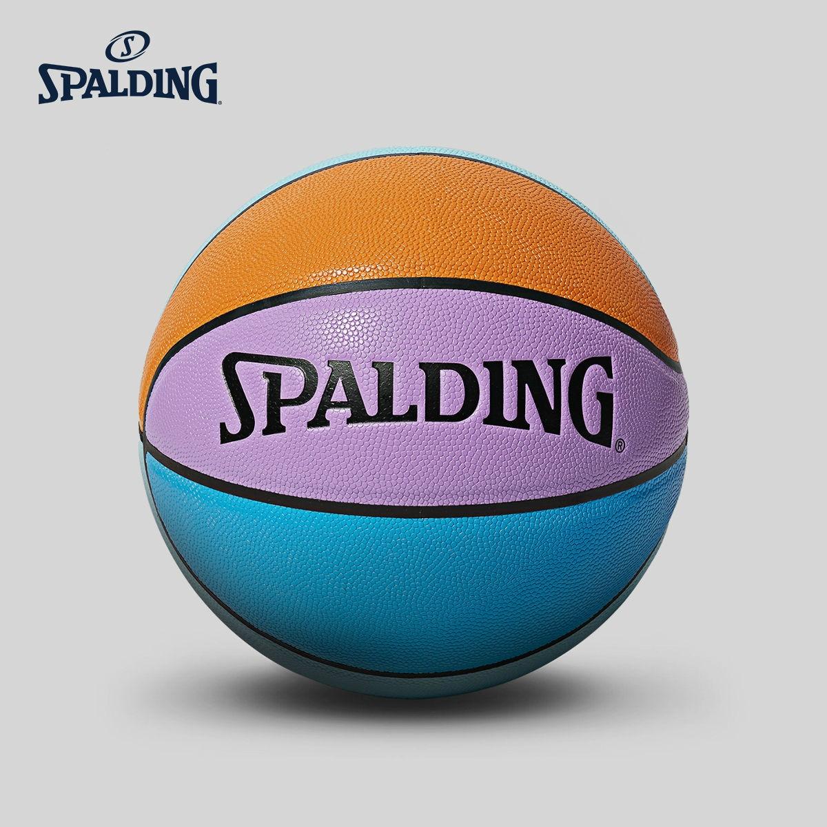 SPALDING Standard Rainbow multicolor Basketball PU No. 7 Men Basketbol Ball 76-706Y Baloncesto basketball