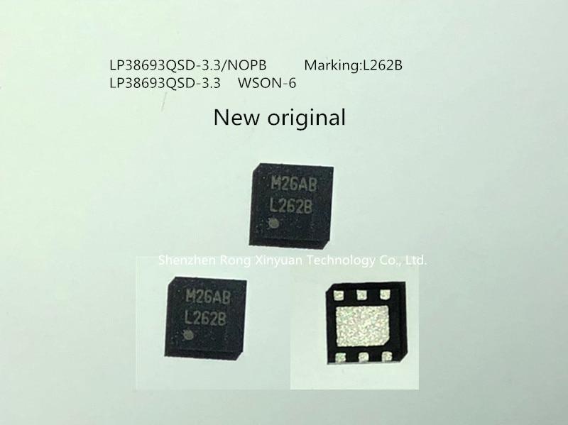 100% original nuevo LP38693QSD-3.3 LP38693QSD-3.3/NOPB-MAX232EWE MAX232EWE + T MAX232 OPA544T OPA544 XC3S50AN-4TQG144C XC3S50AN