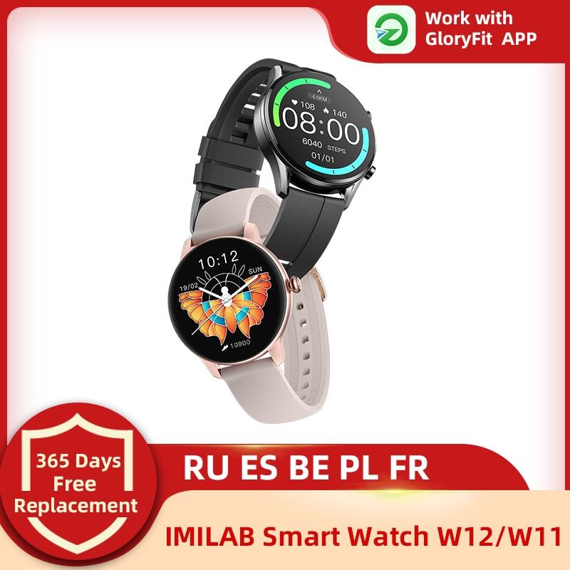 IMILAB W11L&W12 Smart Watch Men Women Smartwatch Heart Rate Pedometer Sleep Monitor Sport Fitness Tr
