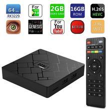 HK1 Mini Quad Core 2 + 16GB 4K HD WiFi TV décodeur lecteur multimédia pour Android 9.0