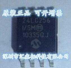 5pcs/lot 10pcs/lot 24LC256T-I/SM 24LC256-I/SM 24LC256 SOP8 5pcs mcp3008 i p mcp3008 i mcp3008 dip14