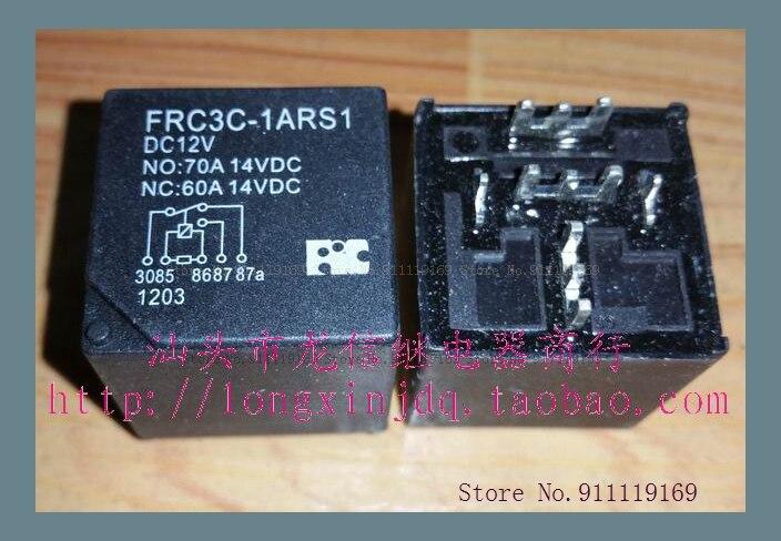 FRC3C-1ARS1 FRC3A-1A V7-1C/A-12V-P-70A-o velho