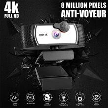 Веб-камера Sailvde 4k с автофокусом, 1080p, HD сеть, USB, прямая трансляция, 2k, без драйвера, для ноутбука, веб-камера, микрофон